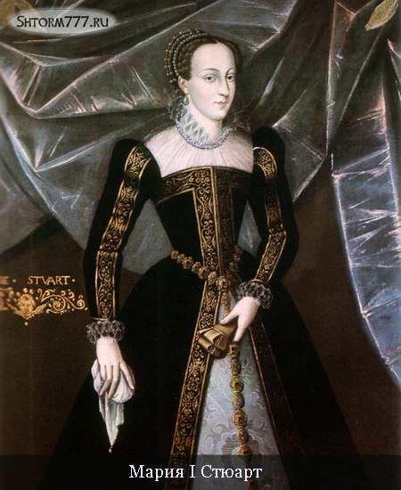 Мария Стюарт королева Шотландии биография-2