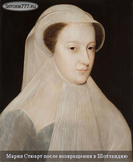 Мария Стюарт королева Шотландии биография-3