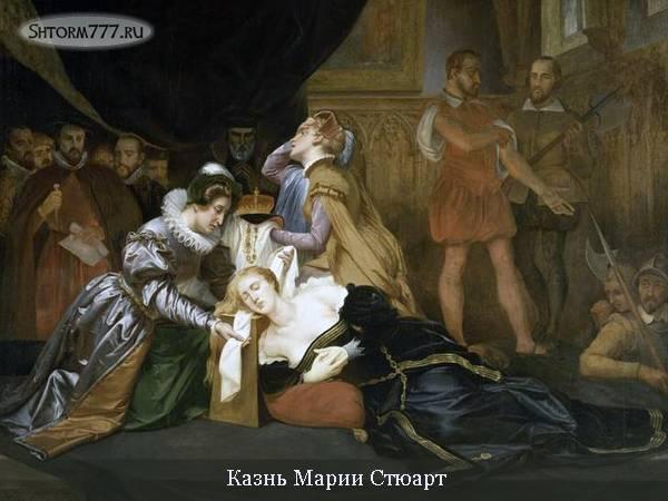 Мария Стюарт королева Шотландии биография-4