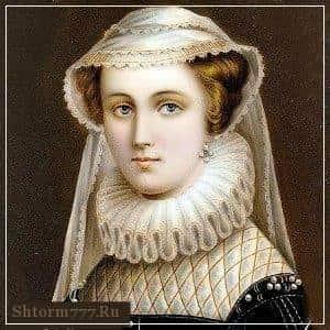 Королева Шотландии Мария Стюарт