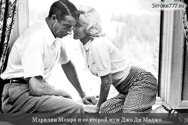 Мэрилин Монро, Биография-12