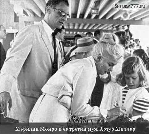 Мэрилин Монро, Биография-13