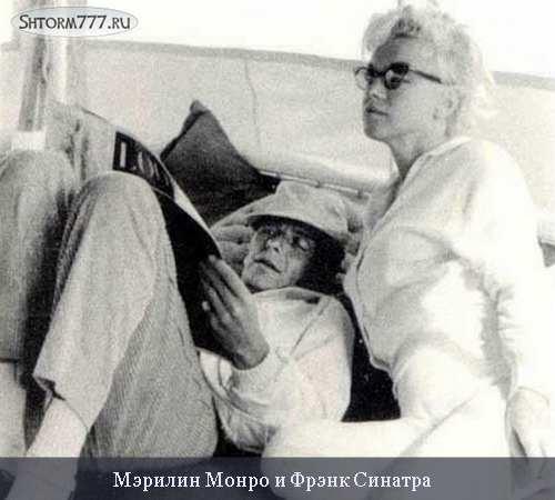 Мэрилин Монро, Биография-14