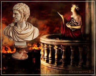 Нерон Клавдий Цезарь Август Германик