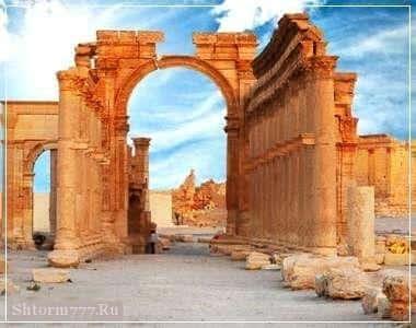 Пальмира в Сирии