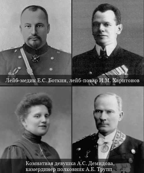 Расстрел царской семьи Романовых-1