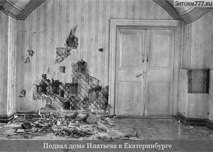 Расстрел царской семьи Романовых-2