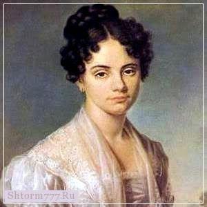 Волконская Мария Николаевна