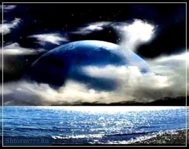 Обитаемая Луна