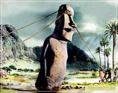 Остров Пасхи - статуи