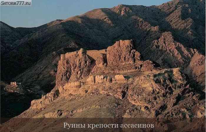Руины крепости ассасинов