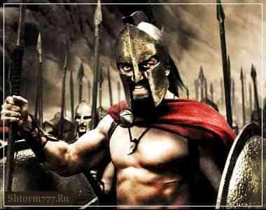 Царь Спарты Леонид