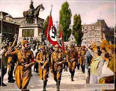 Гитлер и Пивной путч