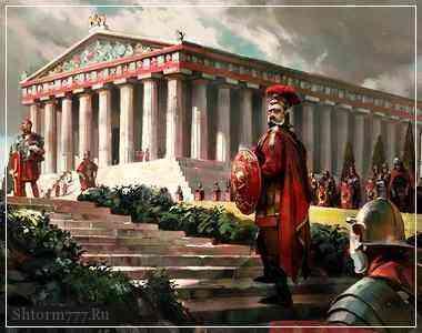 Тайны Александрийской библиотеки