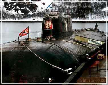 Гибель подлодки Курск