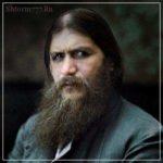 Григорий Ефимович Распутин. Биография, интересные факты