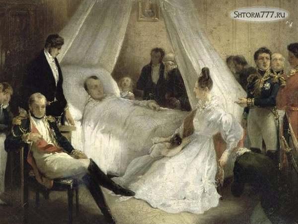 Смерть Наполеона-1
