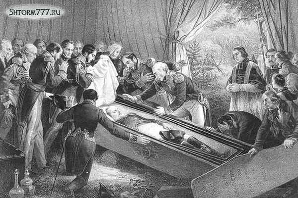 Смерть Наполеона-2