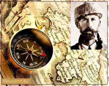 Экспедиция Перси Фоссета