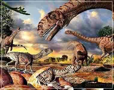 Динозавры, как вымерли