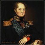 Смерть Александра 1. Тайна императора