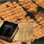 Свитки Мертвого моря. Кумранские рукописи
