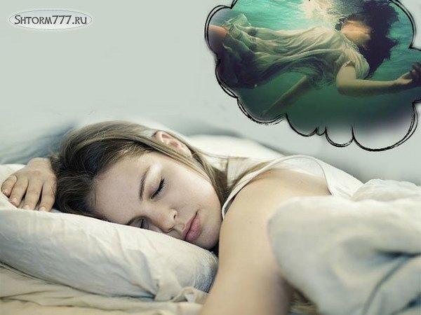 Сны перед смертью-3