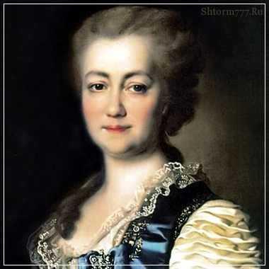 Дашкова Екатерина