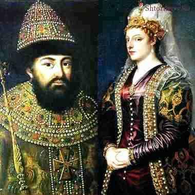 Иван III, Софья Палеолог