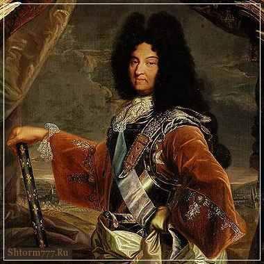 Людовик XIV (король-солнце)