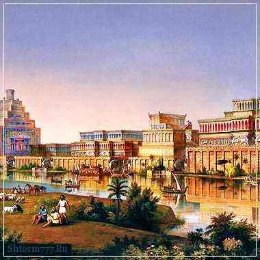 город Ниневия