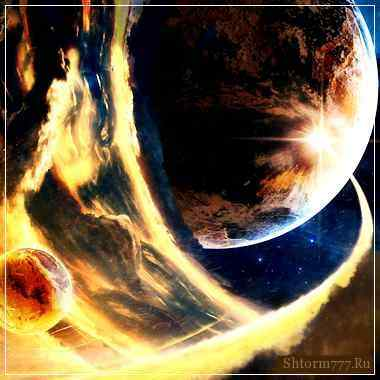 Параллельные вселенные