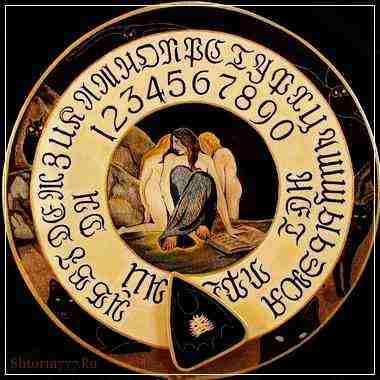 Возникновение спиритизма
