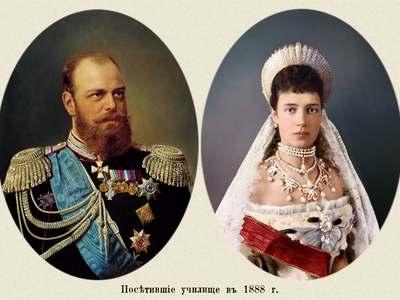 Александр III. Биография. Правление. Личная жизнь