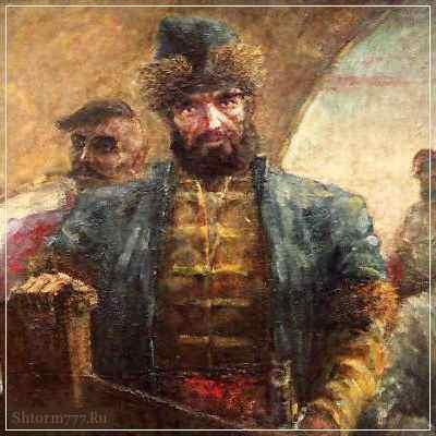 Атаман Ермак