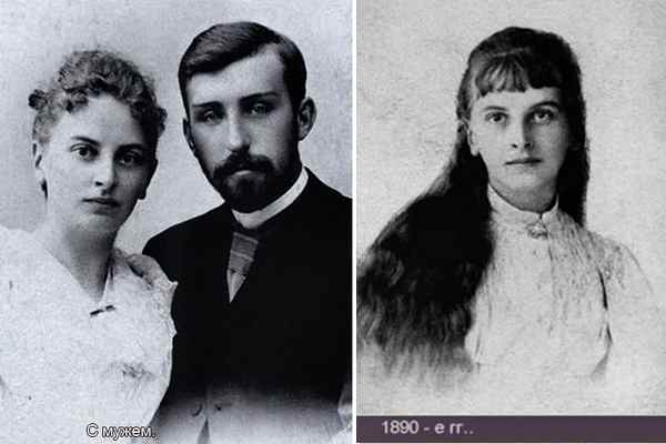 Инесса с мужем Александром
