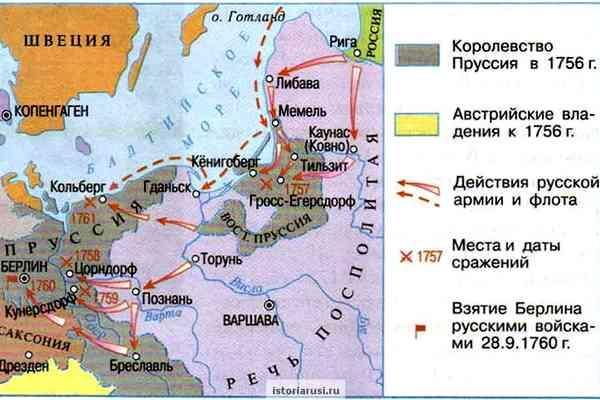 Семилетняя война-карта