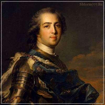 Король Людовик XV