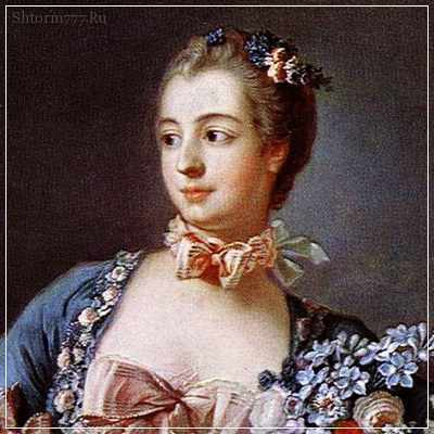 Мадам деПомпадур