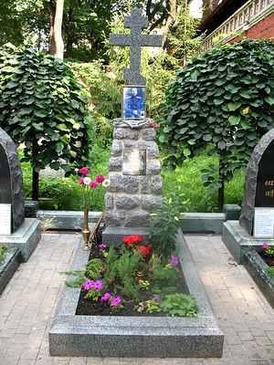 Могила генерала Каппеля