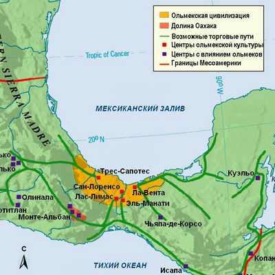 Ольмеки - карта