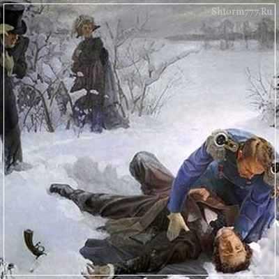 Смерть Александра Пушкина