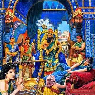 Царь Хаммурапи