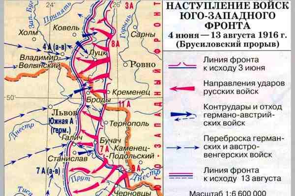 """Карта """"Брусиловский прорыв"""""""