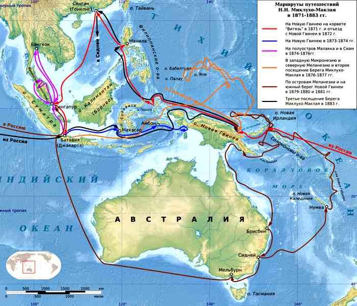 Карта экспедиций Миклухо-Маклая