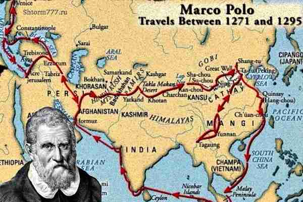Карта маршрута Марко Поло