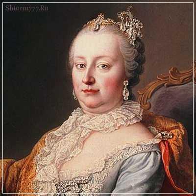Мария Терезия Габсбург