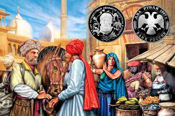 Путешествие А. Никитина в Индию