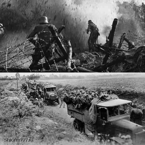 Битва при Вердене-1