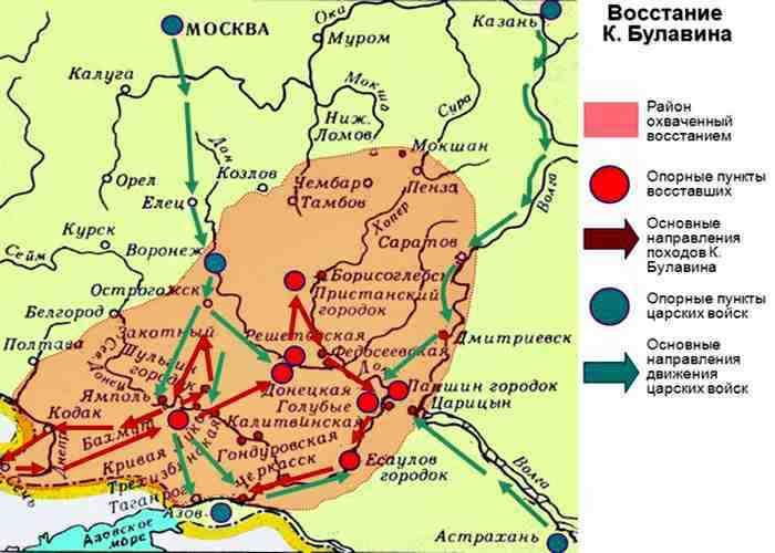 Восстание Булавина - карта